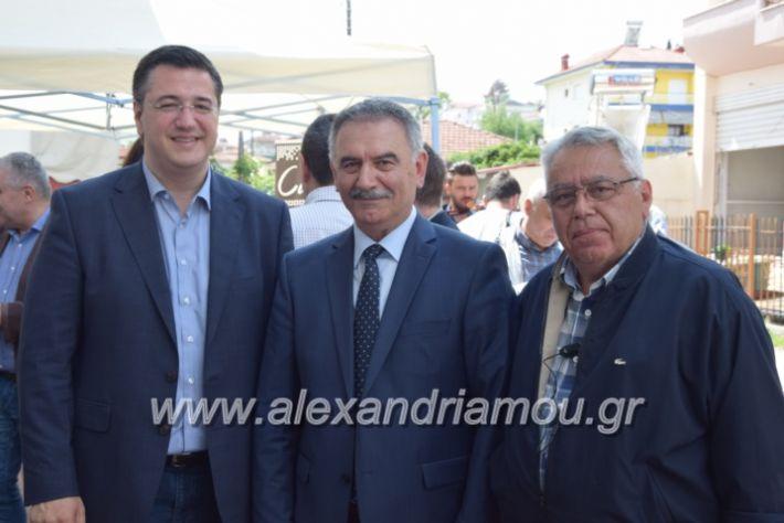alexandriamou_kdiaviouveria15092