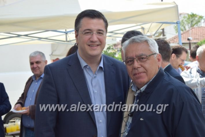 alexandriamou_kdiaviouveria15094