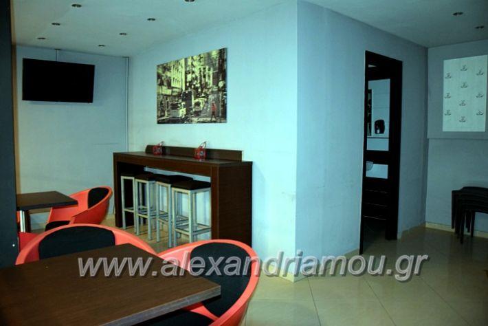 alexandriamou.gr_kafeine37neoDSC_0422