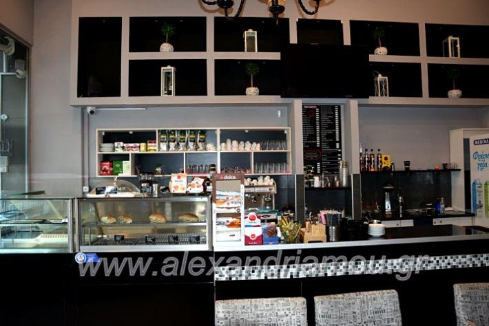 alexandriamou.gr_kafeine37neoDSC_0438