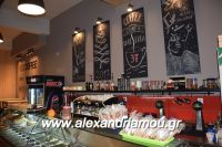 alexandriamou_kaffeine_37000101