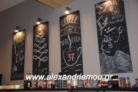 alexandriamou_kaffeine_37000102