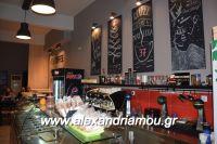 alexandriamou_kaffeine_37000103