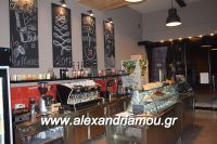 alexandriamou_kaffeine_37000106
