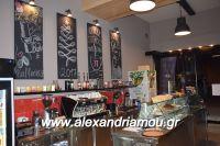 alexandriamou_kaffeine_37000107