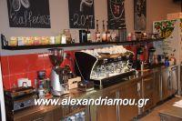 alexandriamou_kaffeine_37000109