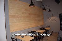 alexandriamou_kaffeine_37000110