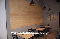 alexandriamou_kaffeine_37000111