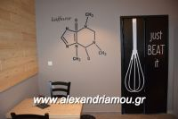 alexandriamou_kaffeine_37000112