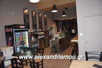 alexandriamou_kaffeine_37000113
