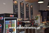 alexandriamou_kaffeine_37000114