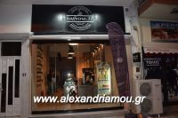 alexandriamou_kaffeine_37000115