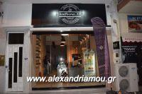 alexandriamou_kaffeine_37000117