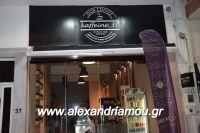 alexandriamou_kaffeine_37000119