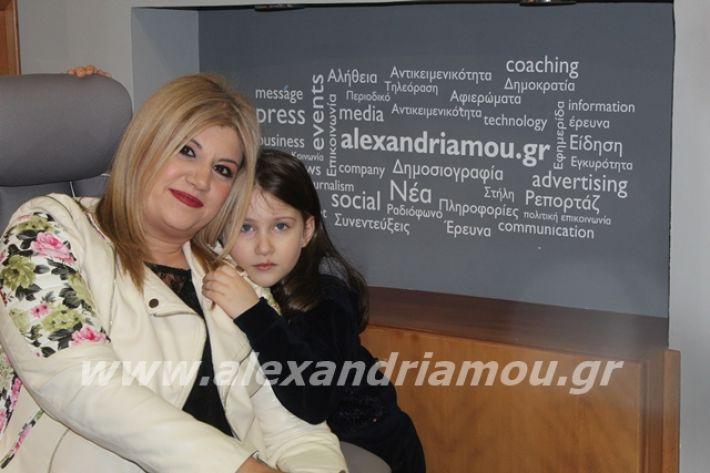 alexandriamou.gr_klirosialexandriamou20031