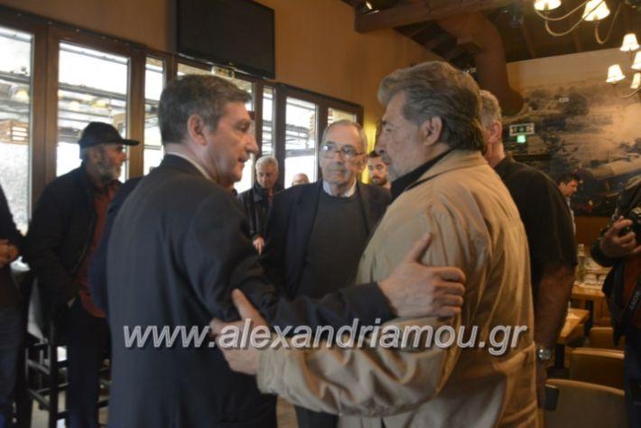 alexandriamou_kaminisalex2019009