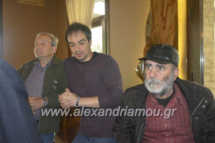 alexandriamou_kaminisalex2019013