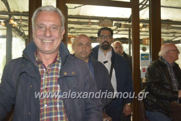 alexandriamou_kaminisalex2019014