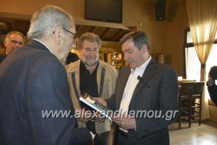 alexandriamou_kaminisalex2019015