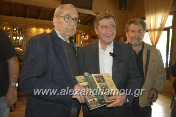 alexandriamou_kaminisalex2019016