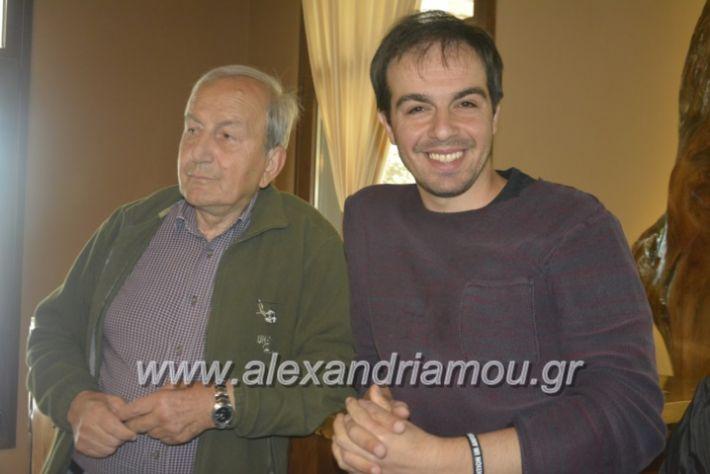 alexandriamou_kaminisalex2019017