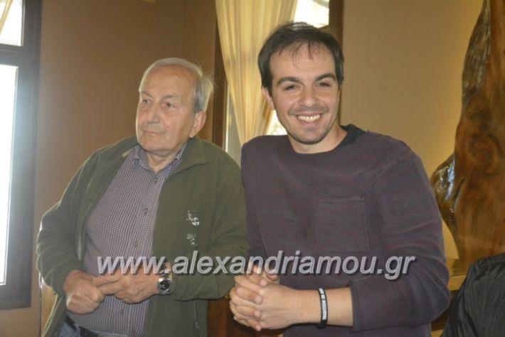 alexandriamou_kaminisalex2019018