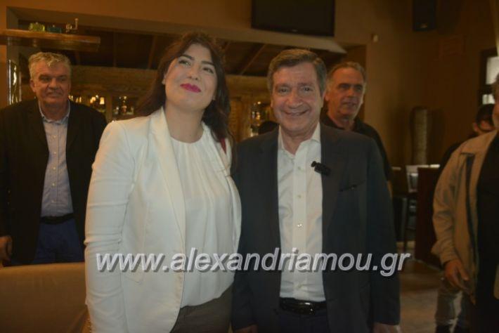 alexandriamou_kaminisalex2019022