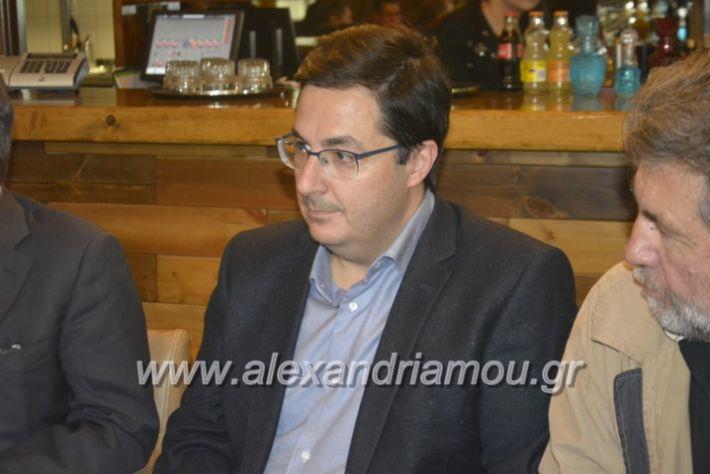 alexandriamou_kaminisalex2019049