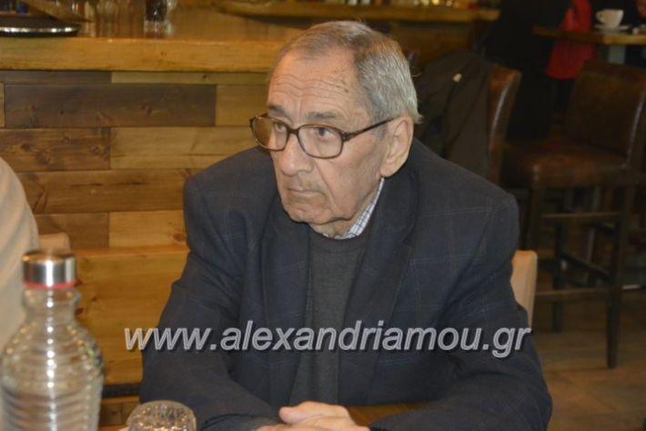 alexandriamou_kaminisalex2019051