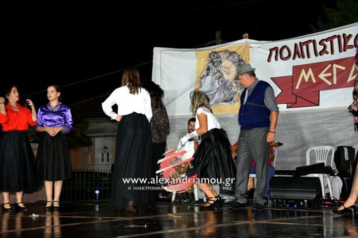 alexandriamou.gr_kampoxori2019DSC_0280