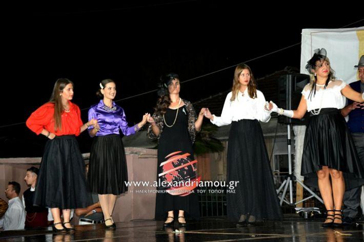 alexandriamou.gr_kampoxori2019DSC_0283