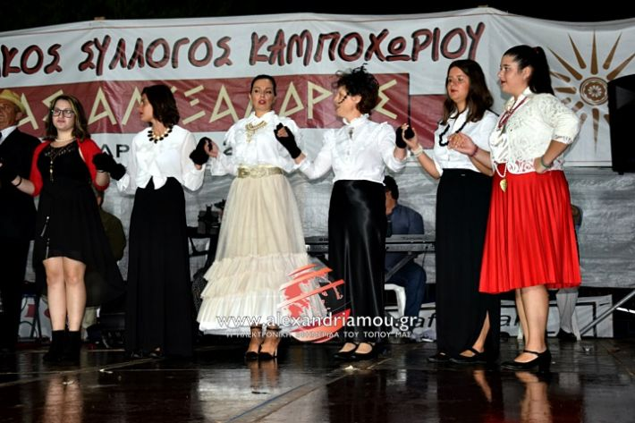 alexandriamou.gr_kampoxori2019DSC_0285