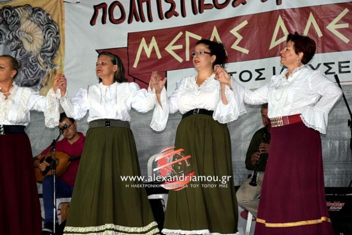 alexandriamou.gr_kampoxori2019DSC_0421