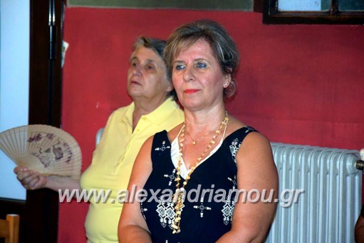 alexandriamou.gr_kampoxori19DSC_0293