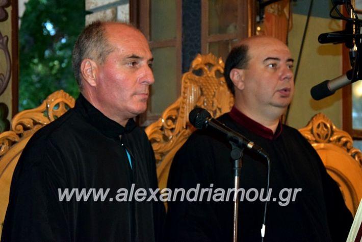alexandriamou.gr_kampoxori19DSC_0296