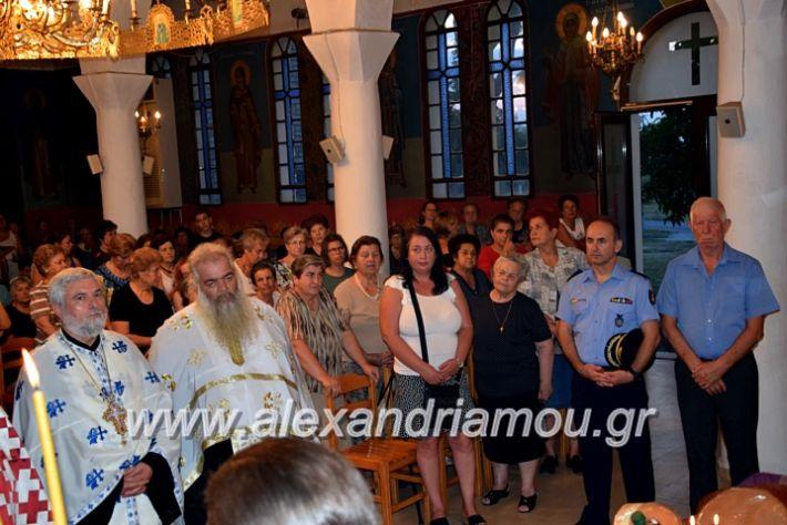 alexandriamou.gr_kampoxori19DSC_0303