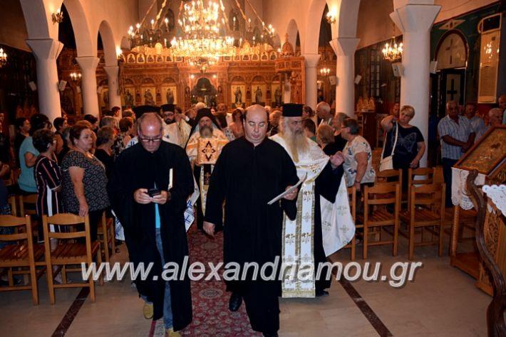 alexandriamou.gr_kampoxori19DSC_0320