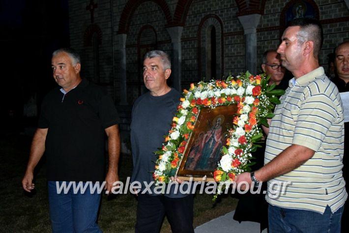 alexandriamou.gr_kampoxori19DSC_0323