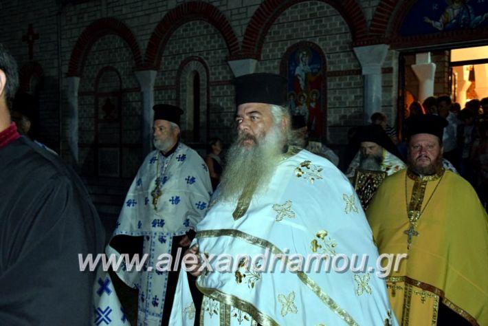 alexandriamou.gr_kampoxori19DSC_0325