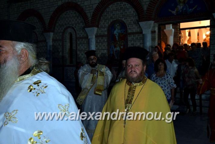 alexandriamou.gr_kampoxori19DSC_0326
