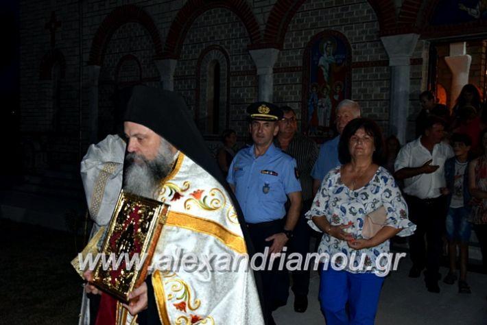 alexandriamou.gr_kampoxori19DSC_0327