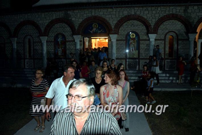alexandriamou.gr_kampoxori19DSC_0330