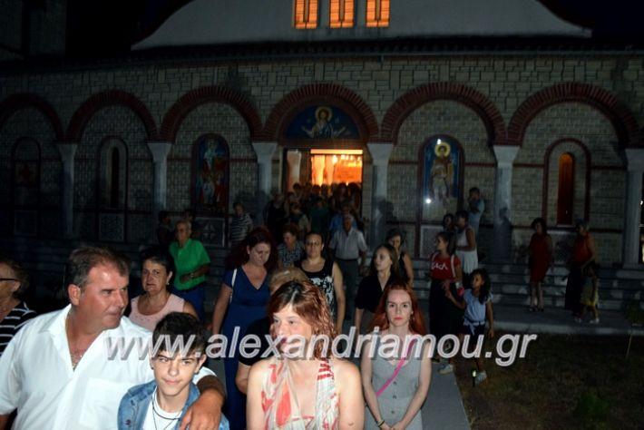 alexandriamou.gr_kampoxori19DSC_0331