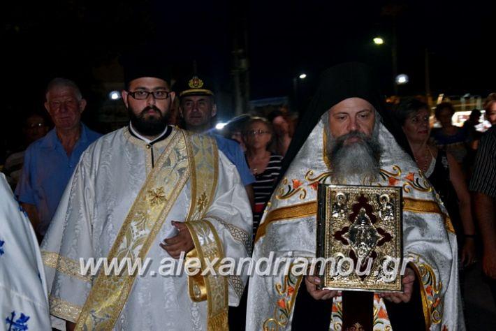 alexandriamou.gr_kampoxori19DSC_0340