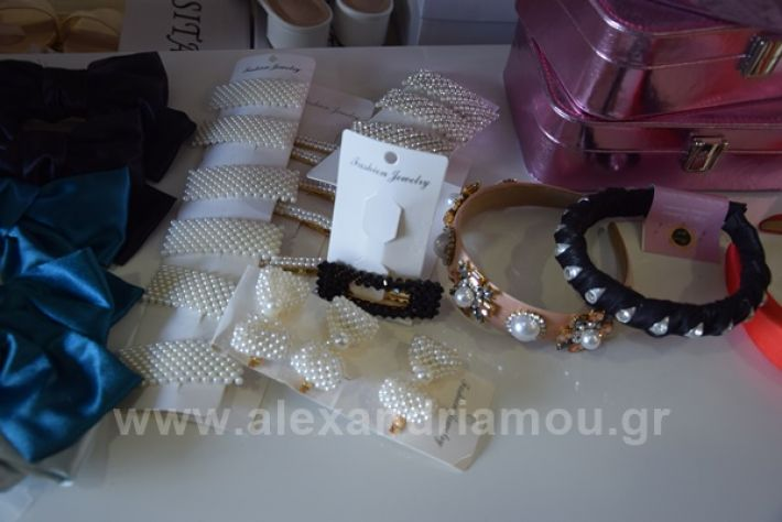 www.alexandriamou.gr_royxa21kDSC_0724