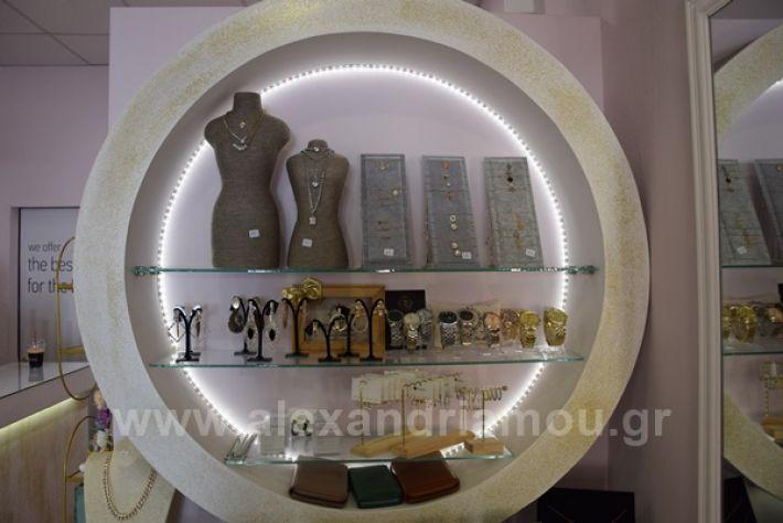 www.alexandriamou.gr_royxa21kDSC_0728