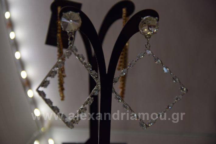 www.alexandriamou.gr_royxa21kDSC_0739