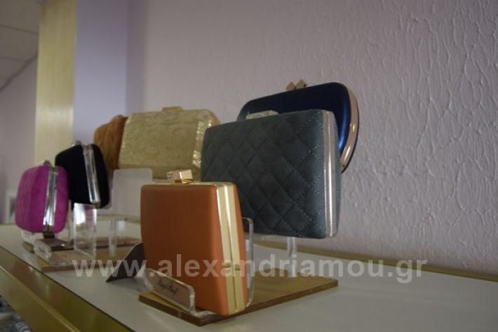 www.alexandriamou.gr_royxa21kDSC_0785