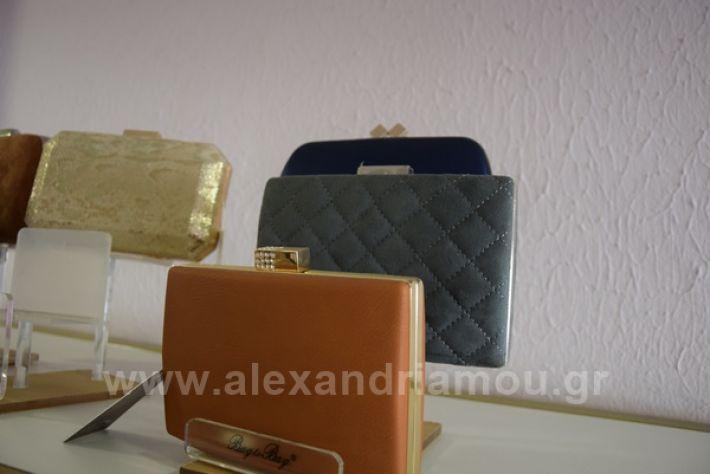www.alexandriamou.gr_royxa21kDSC_0786