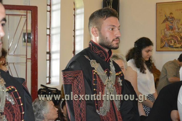 alexandriamou_pauleia_kapetan_kapsalhs1024